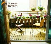 格顿ysb88易胜博娱乐木打造您的私家阳台