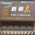 格顿木(台州)代理商