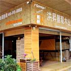 嘉兴(南湖)店